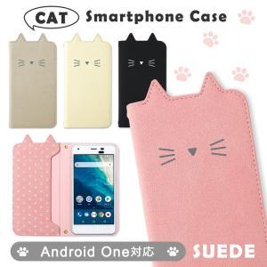Android One s7 ケース 手帳型 x4 s6 s3 s5 x5 s4 カバー android507sh androidワン アンドロイドワン ワイモバイル おしゃれ ネコ 猫 かわいい|choupet