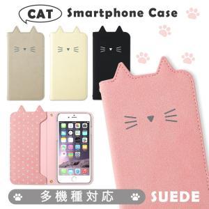 Disney mobile on docomo dm01k ケース DM-01K DM-01J スマホケース 手帳型 カバー ディズニーモバイル おしゃれ ネコ 猫 かわいい|choupet