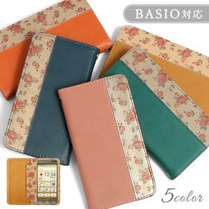 BASIO BASIO4 BASIO3 KYV47 KYV43 KYV32 スマホケース 手帳型 ベイシオ 京セラ レザー調 おしゃれ スマホカバー カバー 花柄 choupet