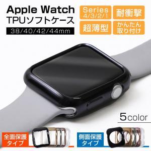 アップルウォッチ カバー 44mm おしゃれ レディース 38mm 42mm 40mm Apple Watch シリーズ 5 4 3 2 1 ソフトカバー ケース 保護ケース 薄型|choupet