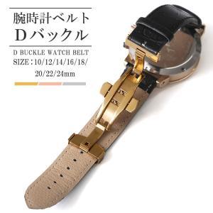 腕時計 Dバックル 10mm 12mm 14mm 16mm 18mm 20mm 22mm 24mm 観音開きタイプ プッシュ式 時計用バックル|choupet