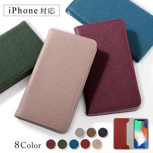 スマホケース 手帳型 iphone se iphone8 iphone12 iphone11 ブランド 全機種対応 おしゃれ iphone7 iphone se2 xr iphoneケース アイフォン11 カバー|choupet