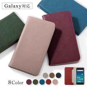 Galaxy a30 s9 s8 ケース カバー スマホケース 手帳型 s10+ s10e feel2 s7 edge note9 edge ギャラクシー ノート9 レザー調 おしゃれ スマホカバー simフリー|choupet