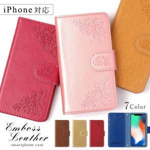 iPhone se ケース 手帳型 iphonese2 第2世代 ケース ブランド おしゃれ iphoneケース アイフォンse 第1世代 カバー 花 かわいい|choupet
