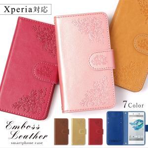 Xperia8 Xperia5 Xperia xz3 ケース スマホケース 手帳型 xz1 z5 エクスペリア レザー調 おしゃれ スマホカバー カバー 花柄|choupet