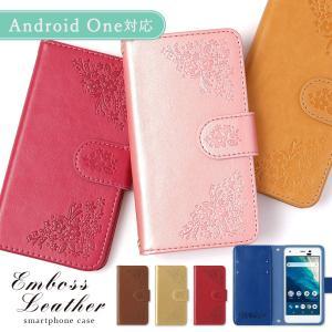 Android One s7 s6 s5 s4 s3 507sh ケース スマホケース 手帳型 ケース androidワン ワイモバイル レザー調 おしゃれ スマホカバー カバー 花柄|choupet