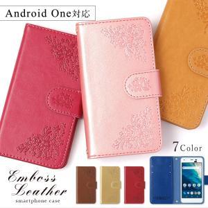 Android One s6 ケース 手帳型 s3 s7 x5 s5 x4 x1 カバー android507sh androidワン アンドロイドワン ワイモバイル おしゃれ 花 かわいい|choupet