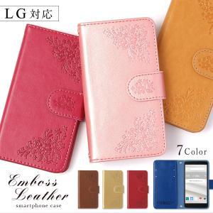 LG lgk50 Q Stylus LGV36 スマホケース 手帳型 ケース l03k L-01L ...