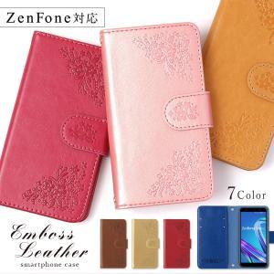 ZenFone max pro m2 ケース 手帳型 m1 zenfone5 plus スマホケース ゼンフォン マックス レザー調 おしゃれ スマホカバー カバー simフリー 花柄|choupet