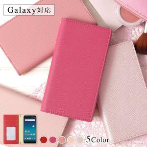 Galaxy a30 s9 ケース カバー スマホケース 手帳型 s10+ s10e feel2 s7 edge note9 edge ギャラクシー ノート9 レザー調 おしゃれ スマホカバー simフリー|choupet