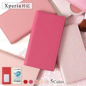 Xperia8 Xperia5 Xperia xz3 ケース スマホケース 手帳型 xz1 z5 エクスペリア レザー調 おしゃれ スマホカバー カバー 無地|choupet