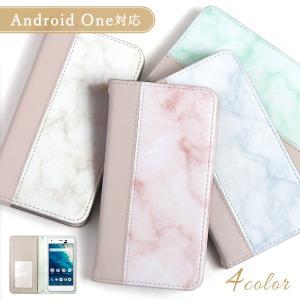 Android One s7 s6 s5 s4 s3 507sh ケース スマホケース 手帳型 ケース androidワン ワイモバイル レザー調 おしゃれ スマホカバー カバー|choupet