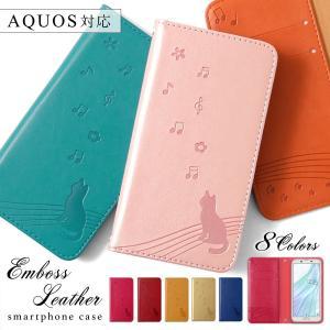 AQUOS sense3 Plus r3 ケース 手帳型 sense2 lite アクオス r2 compact スマホケース おしゃれ 日本製 スマホカバー カバー simフリー レザー調 猫 ねこ|choupet