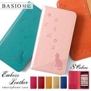 BASIO BASIO4 BASIO3 KYV47 KYV43 KYV32 スマホケース 手帳型 ベイシオ 京セラ レザー調 おしゃれ スマホカバー カバー 猫 ねこ choupet