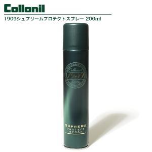 Collonil コロニル 防水スプレー 1909 シュプリームプロテクトスプレー 200ml 本革...