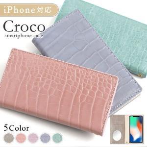 iPhone11 ケース se iphone8 iphone11pro iphoneケース iphone12 iphone7 iphone se2 手帳型 おしゃれ アイフォン11 スマホケース カバー 横 ミラー付き|choupet