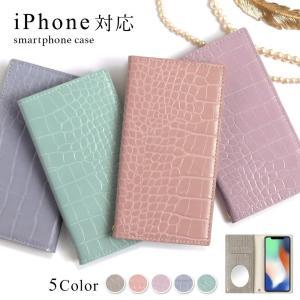 iPhoneXR iPhoneXS max ケース 手帳型 おしゃれ iphoneケース アイフォンxr スマホケース スマホカバー 横 ミラー付き かわいい|choupet