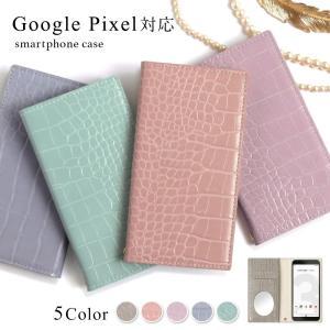 スマホケース 手帳型 google pixel 4a android おしゃれ 全機種対応 グーグルピクセル4a グーグルピクセル3a スマホカバー ミラー付き クロコ調 かわいい|choupet