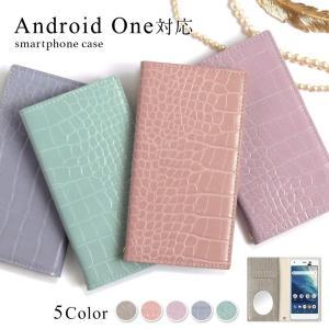 Android One s3 ケース s6 s7 s5 x5 x4 手帳型 スマホケース androidワン アンドロイドワン 507sh ワイモバイル おしゃれ スマホカバー ミラー付き クロコ調|choupet