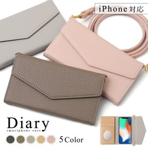 iPhone12 ケース iphone se iphone11 iphone12 mini iphoneケース iphone8 pro max iphone7 iphone11pro カバー 手帳型 おしゃれ|choupet