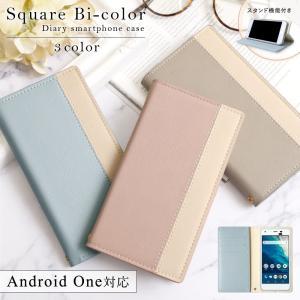 Android One s8 ケース 手帳型 android one s6 ケース androidワン s5 s7 s3 x4 x1 カバー スマホケース アンドロイドワン ワイモバイル おしゃれ スタンド|choupet