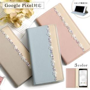 Google Pixel 4a ケース 手帳型 google pixel 4a 5g ケース google pixel 5 3a ケース googleピクセル4a 5g ケース カバー simフリー おしゃれ スタンド 花 choupet
