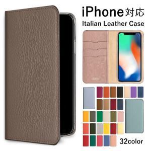 iPhone12 ケース iPhone12 mini pro max ケース 手帳型 ブランド おしゃれ 本革 イタリアンレザー iphoneケース アイフォン12 プロ ミニ マックス カバー 日本製|choupet