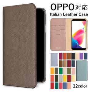 OPPO reno 3a ケース 手帳型 oppo a73 ケース oppo reno a a5 2020 oppoカバー スマホケース おしゃれ 本革 イタリアンレザー オッポリノ3a simフリー 日本製|choupet