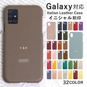 スマホケース android galaxy ブランド 本革 名入れ 全機種対応 おしゃれ レザー galaxy S6 edge s5 Note SC04G SC04F SC05G ギャラクシー ハードドコモ|choupet