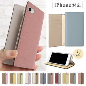 iPhone8 ケース iPhone7 手帳型 iPhone8Plus iPhone7Plus ケース ブランド おしゃれ iphoneケース アイフォン8 プラス スマホカバー スタンド かわいい|choupet
