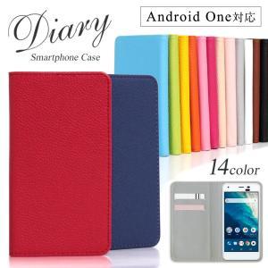 Android One s8 ケース 手帳型 android one s6 ケース androidワン s5 s7 s3 x4 x1 カバー スマホケース アンドロイドワン ワイモバイル おしゃれ かわいい|choupet