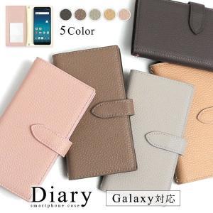 Galaxy S9+ SC-03K スマホケース 手帳型 ケース シンプルレザー調 SC03K シン...
