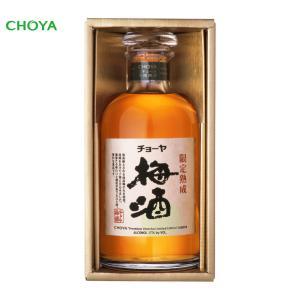 限定熟成梅酒 720ml
