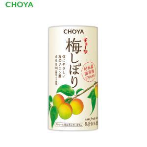市場では流通しない熟度の高い紀州産の完熟南高梅を使用した、無香料でありながらフルーティーな香りに濃醇...