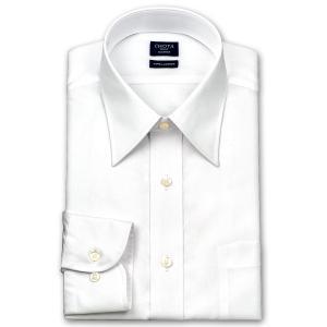 ワイシャツ Yシャツ メンズ 長袖 | CHOYA SHIRT FACTORY | 綿100% 形態安定加工 白ブロード レギュラーカラーシャツ おしゃれ|choyashirts