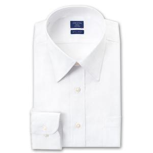 ワイシャツ Yシャツ メンズ 長袖 | CHOYA SHIRT FACTORY | 綿100% 形態安定加工 レギュラーカラー 白ブロード おしゃれ|choyashirts