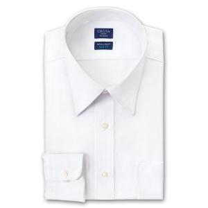ワイシャツ Yシャツ メンズ 長袖 | CHOYA SHIRT FACTORY | 綿100% 形態安定加工 白ブロード レギュラーカラーシャツ|choyashirts
