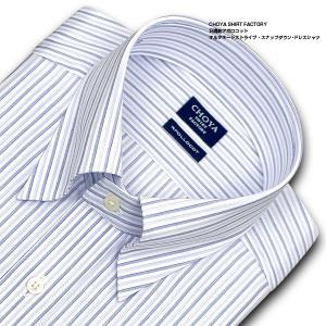 ワイシャツ Yシャツ メンズ 長袖 | CHOYA SHIRT FACTORY | 綿100% 形態安定加工 オルタネートストライプ スナップダウン おしゃれ|choyashirts