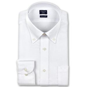 ワイシャツ Yシャツ メンズ 長袖   CHOYA SHIRT FACTORY   白ドビー ボタンダウンシャツ choyashirts