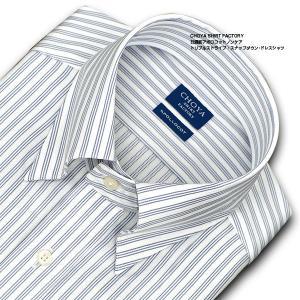 ワイシャツ Yシャツ メンズ 長袖   CHOYA SHIRT FACTORY   綿100% 形態安定加工 トリプルストライプ スナップダウン...