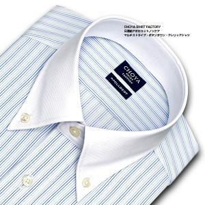 ワイシャツ Yシャツ メンズ 長袖 | CHOYA SHIR...