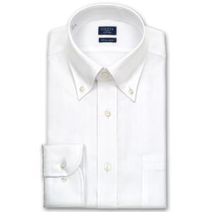 ワイシャツ Yシャツ メンズ 長袖 | CHOYA SHIRT FACTORY | ヘリンボーン ボタンダウンシャツ|choyashirts
