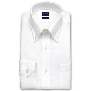 ワイシャツ Yシャツ メンズ 長袖 | CHOYA SHIRT FACTORY | バスケット織り ボタンダウンシャツ おしゃれ|choyashirts