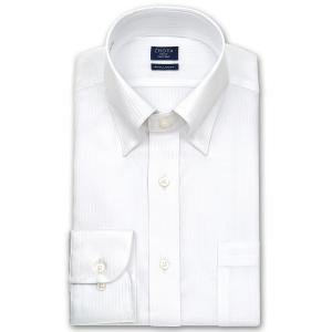 ワイシャツ Yシャツ メンズ 長袖 | CHOYA SHIRT FACTORY | 白ドビーストライプ スナップダウンシャツ おしゃれ|choyashirts