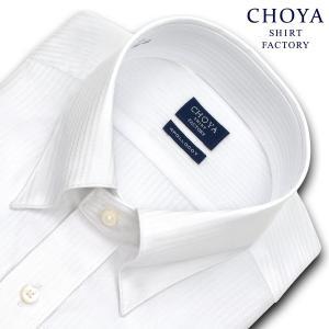 ワイシャツ Yシャツ メンズ 長袖   CHOYA SHIRT FACTORY   白ドビーストライプ スナップダウンシャツ おしゃれ choyashirts 02