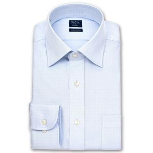 ワイシャツ Yシャツ メンズ 長袖 | CHOYA SHIRT FACTORY | ブルーのドット柄ドビー ワイドカラーシャツ おしゃれ|choyashirts
