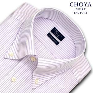 ワイシャツ Yシャツ メンズ 長袖   CHOYA SHIRT FACTORY   パープルのペンシルストライプ ボタンダウンシャツ おしゃれ choyashirts 02