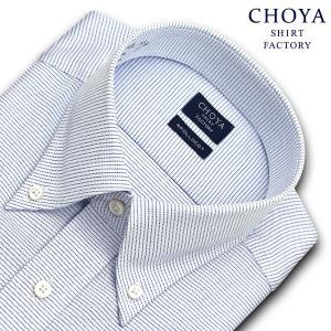 CHOYA SHIRT FACTORY・COOL CONSCIOUS・綿100%・形態安定加工・長袖・ブルーボーダードビー・ボタンダウン おしゃれ|choyashirts|02