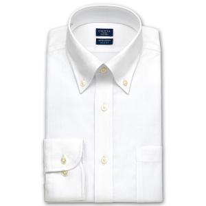ワイシャツ Yシャツ メンズ 長袖 | CHOYA SHIRT FACTORY スリムフィット | 白ドビーチェック ボタンダウンシャツ|choyashirts