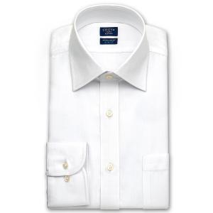 ワイシャツ Yシャツ メンズ 長袖 | CHOYA SHIRT FACTORY スリムフィット | 白ドビーストライプ ワイドカラーシャツ|choyashirts